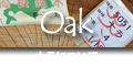 橅(ブナ)などのブナ科コナラ属の広葉樹について